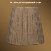 Абажур SH7 12x11
