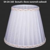 Абажур SH2а-160 16x13