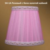 Абажур SH1a 12x11