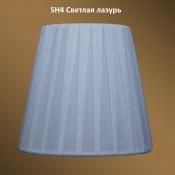 Абажур SH4 12x11